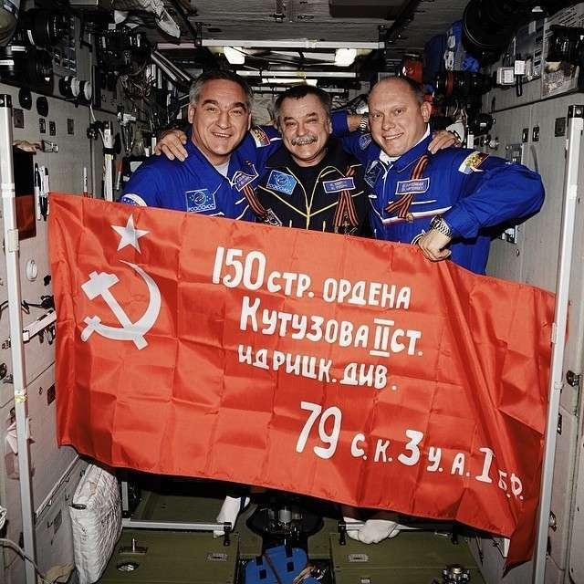 День Победы на МКС