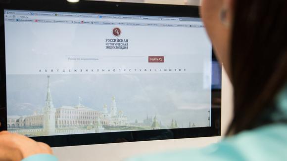 Российское военно-историческое общество создаст исторический аналог «Википедии» — «Рипедию»