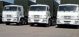 Гуманитарная колонна МЧС отправлена в Донецк и Луганск
