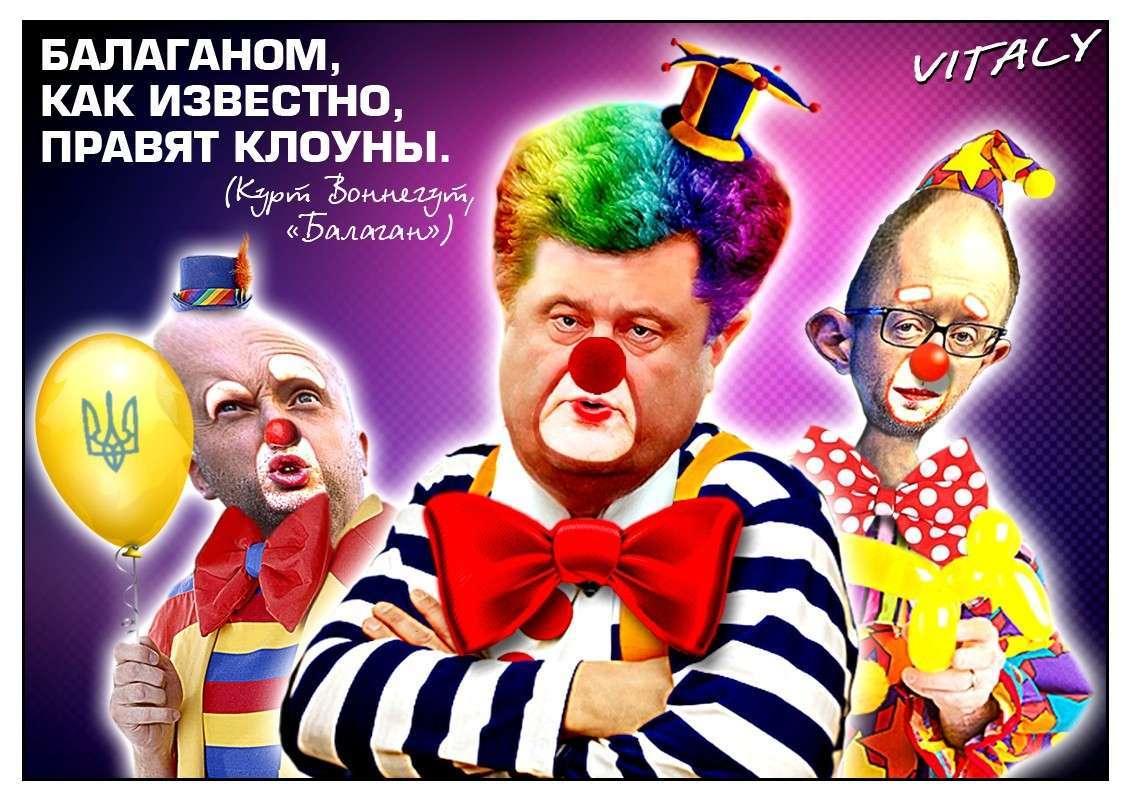 У украинских политиков грезы смешались с реальностью