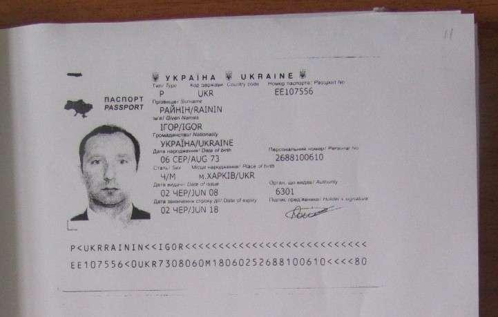 Харьковский губернатор - агент «Авиатор» - продолжает карьеру агента СБУ?