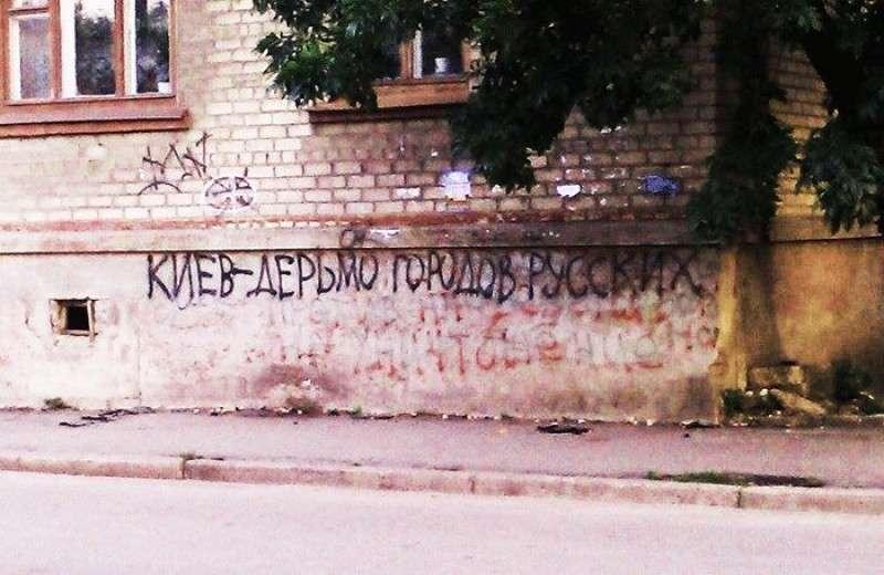 Киевляне бегут из столицы в Донецк