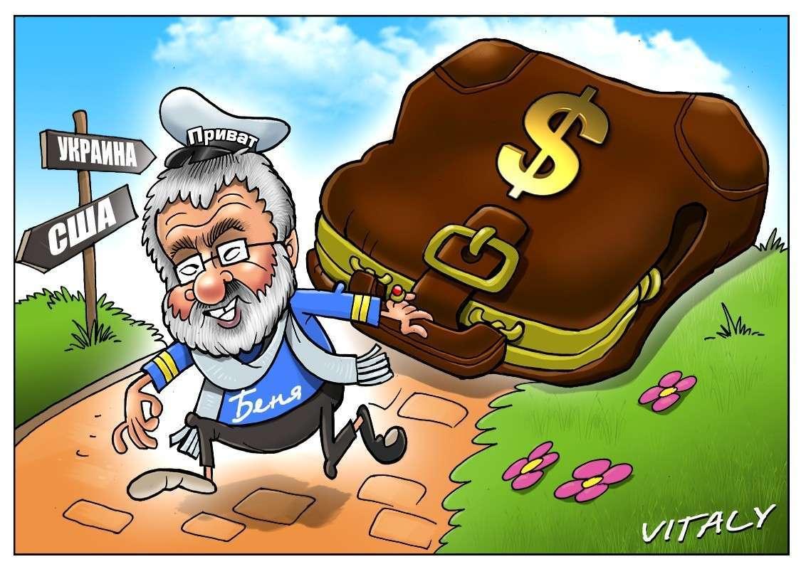 Коломойский «оприходовал» транш МВФ и скрылся в Америке