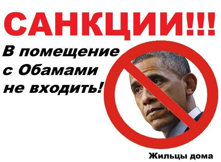 Улюкаев, Шойгу и Путин одержали победу в «битве санкций»