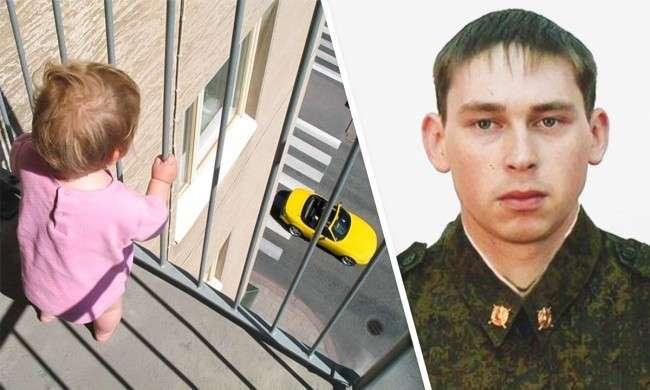 Спецназовец на лету поймал выпавшую из окна трехлетнюю девочку