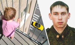 Спецназовец на лету поймал выпавшую из окна трёхлетнюю девочку
