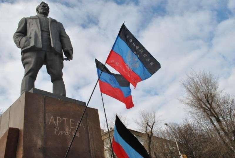 В ДНР призвали граждан не реагировать на требования украинских банков о погашении кредитов