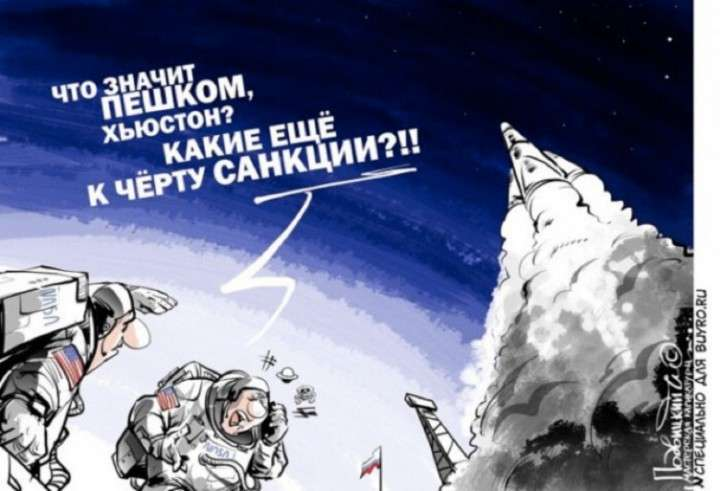 Глава НАСА: почему астронавты США вынуждены летать на вражеских «Союзах»?!