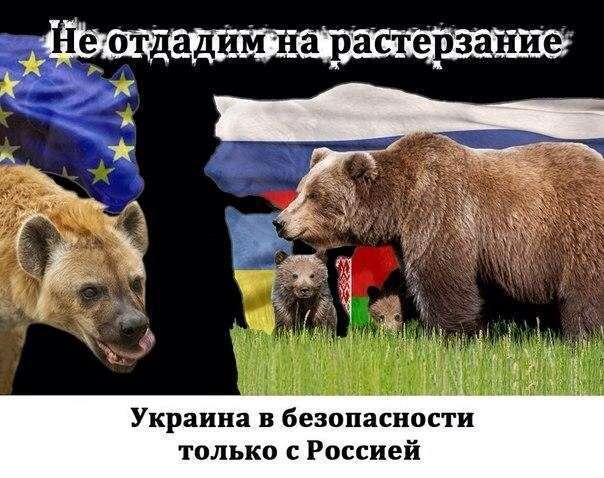 Михаил Лунин. Провал политики компромисса с Западом по Украине