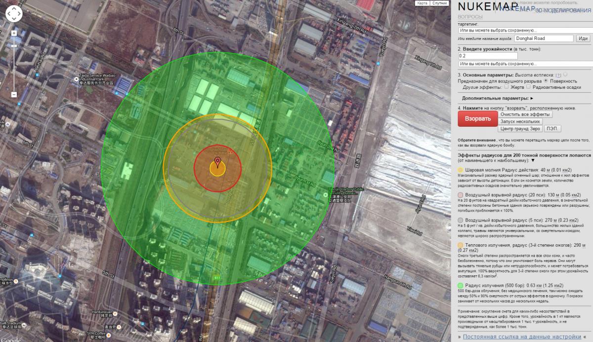 Взрыв в Тяньцзине 200 тонн-1000 тонн? Что взорвалось в Китае?
