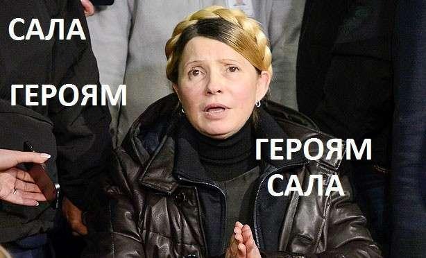 Юлия Тимошенко хочет ограничить Владимиру Путину свободу передвижения по России