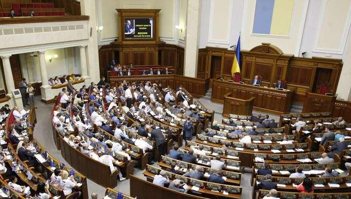 Верховная Рада приняла изменения в Конституцию о децентрализации
