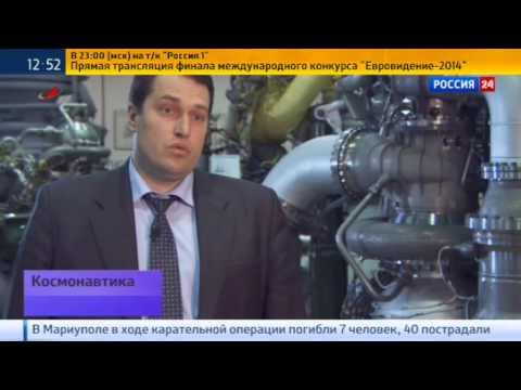 Мотор для «Ангары»: «Вестям» показали сердце ракеты