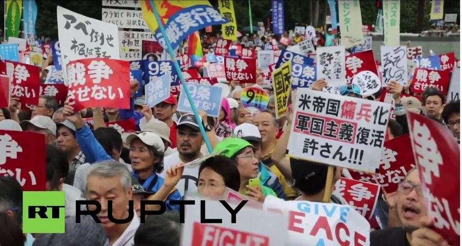 В Японии прошли массовые демонстрации против использования вооружённых сил за рубежом
