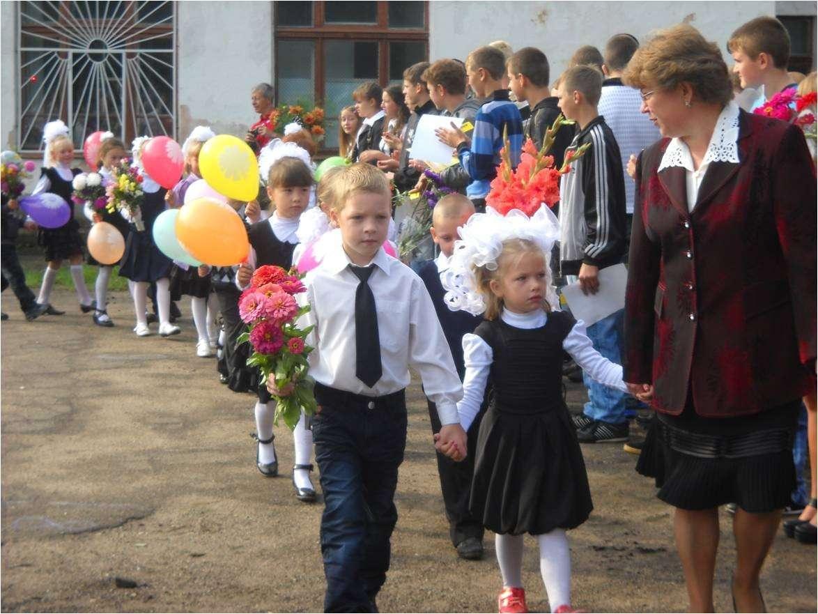 1 сентября - В России отмечается День знаний