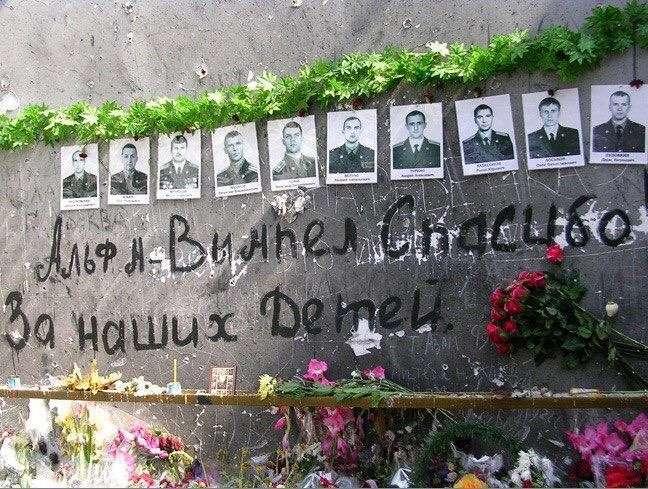 10 героев отряда Альфа и Вымпел, освободивших школу в Беслане в 2004 году