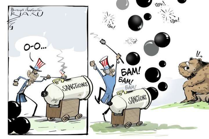 США вводят санкции против еще 29 компаний из России