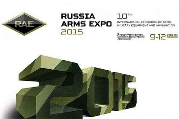 Компании Великобритании и США отказались от участия в Russia Arms Expo