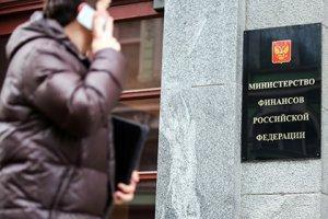 Резервный фонд России за месяц вырос на 10 процентов