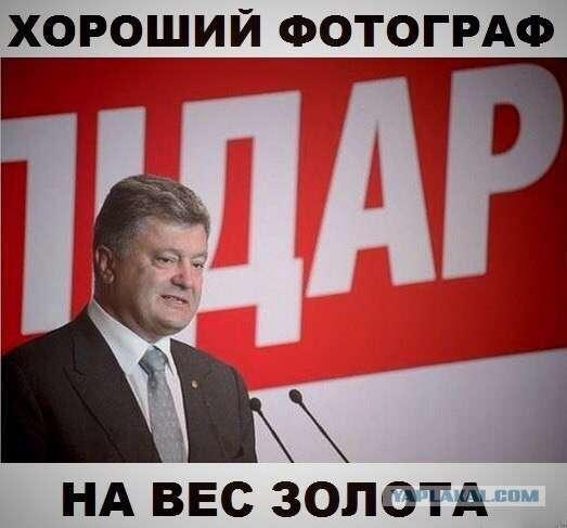 Порошенко призвал мир объединиться против России! Белочка подсказала?