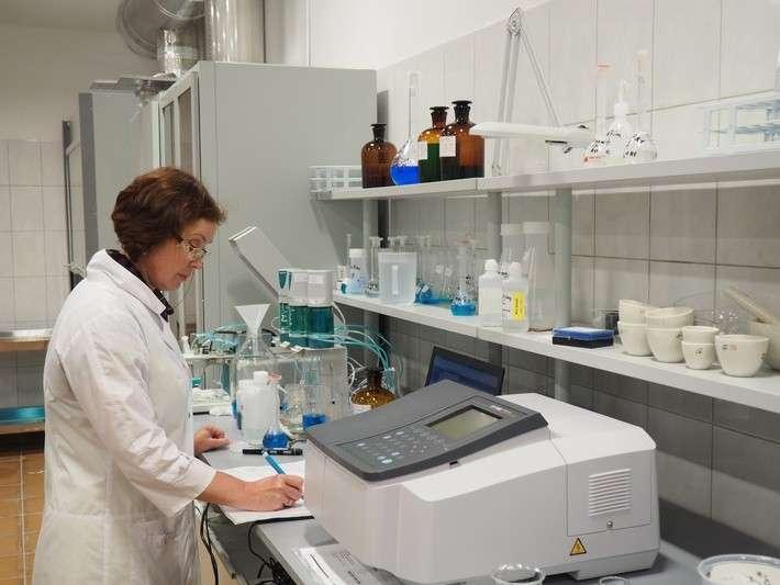 Химико-аналитическая лаборатория.