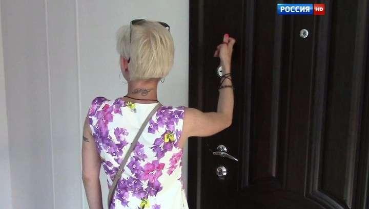 В России чёрные риэлторы живут, как кот в масле