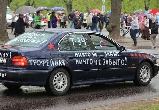 Рига, 9 мая. Люди уходили из парка Победы с криками «Россия!»