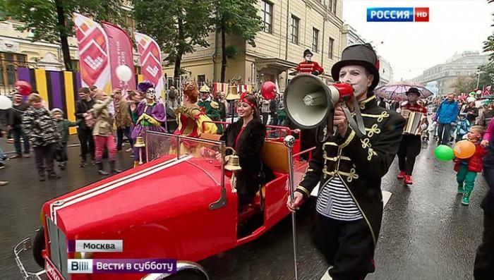 868-летие Москвы празднуется весело и вкусно