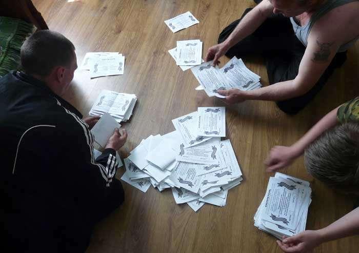 Референдум в Донбассе сказал «Да»!
