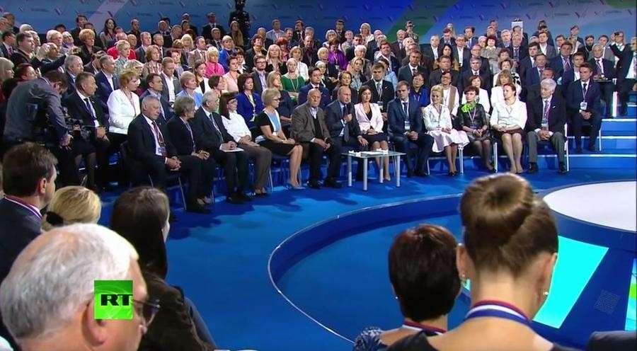 Владимир Путин принимает участие в форуме ОНФ по вопросам здравоохранения - прямая трансляция