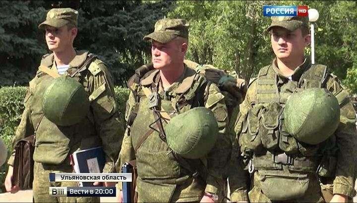 Почти 100 000 российских военных подняты по тревоге