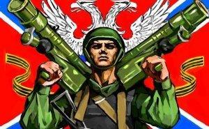 Экспертное мнение о ситуации в ДНР и её перспективах