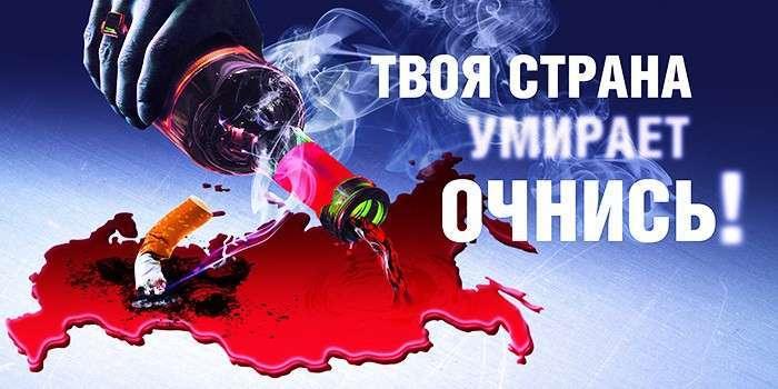 Полундра! Алкогольная мафия опять наступает на Россию!