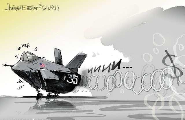 Американцы делают вид, что будут создавать новый бомбардировщик