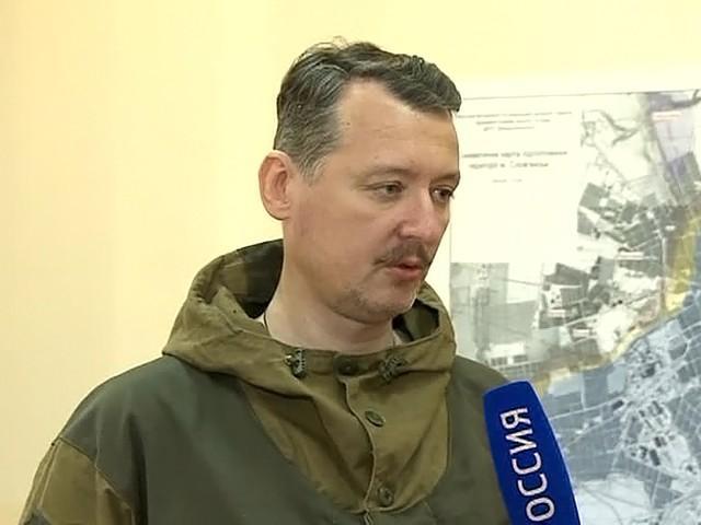 Игорь Стрелков ввёл в Донецкой Республике режим КТО