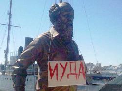 Во Владивостоке переназвали русофоба Солженицына