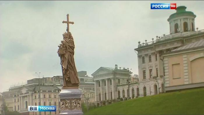 Комиссия Мосгордумы одобрила установку памятника русофобу, иудею Владимиру на Боровицкой