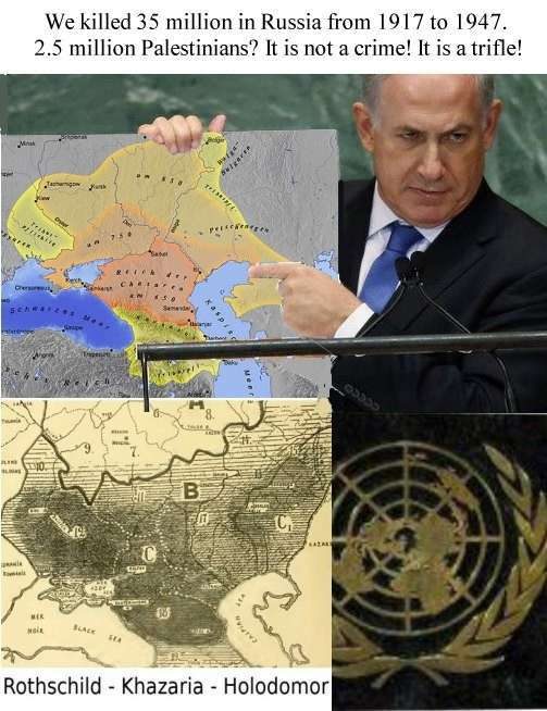 На Украину напали еврейские фашисты обыкновенные