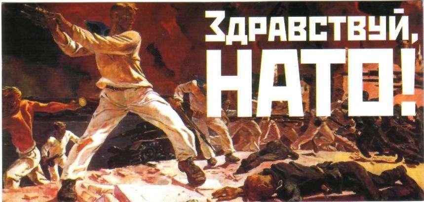 Натовцы инспектируют Украину на предмет будущего развёртывания?