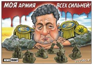 Николай Азаров о тяжкой доле презика Порошенко