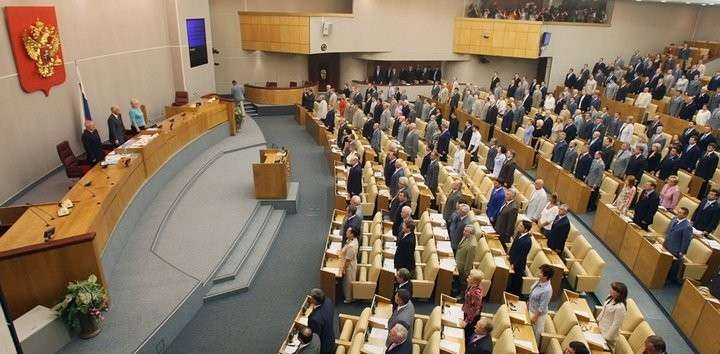Госдума России признала результаты референдумов в Луганске и Донецке