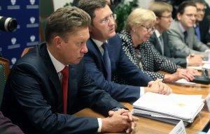 Двусторонняя встреча России и Еврокомиссии по газу открылась в Вене