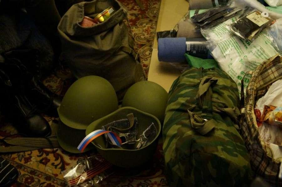 Как мы можем помочь Донбассу