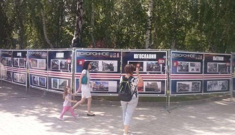 Выставка «Похоронное бюро США» в Донецке