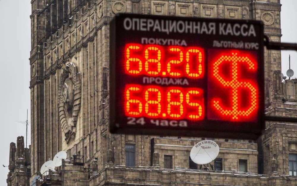 США озабочены рублём