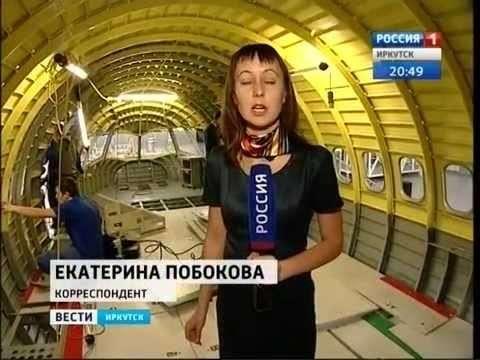 Видеорепортаж из цеха сборки самолёта МС-21