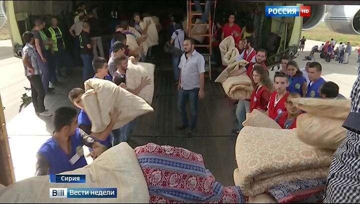 «Русланы» доставили в Сирию около 100 тонн гуманитарных грузов