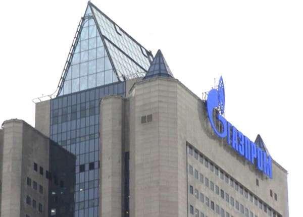 В «Газпроме» рассказали о первом газовом аукционе