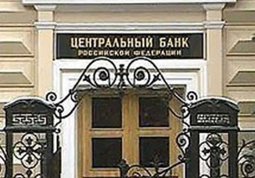 ЦБ РФ приказал банкам защититься от Visa и MasterCard