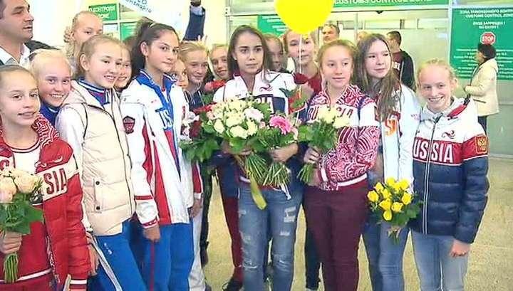 Российские гимнастки с триумфом вернулись домой
